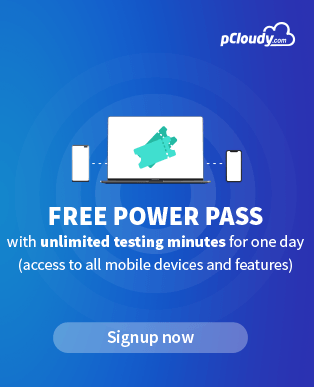 pCloudy Power Pass